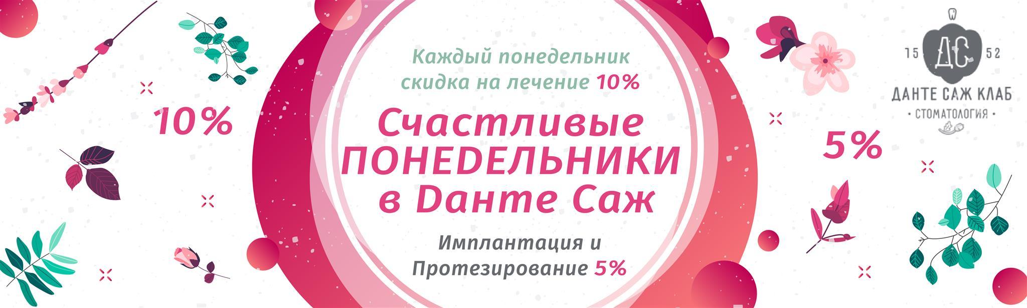 Лечение кариеса Москва