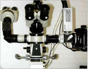 стоматологический микроскоп, использование микроскопа, кондилография, стоматология Москва