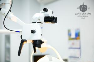 Стоматология с микроскопом